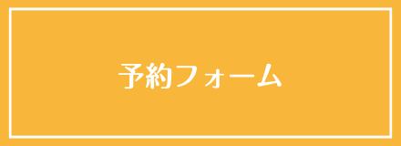 LAKSHMI JAPAN